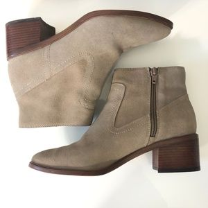 BCBGeneration Tan Suede Leather Ankle Booties